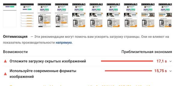 рекомендации гугл google по оптимизации изображений - webp. модуль Компрессор by sitecreator