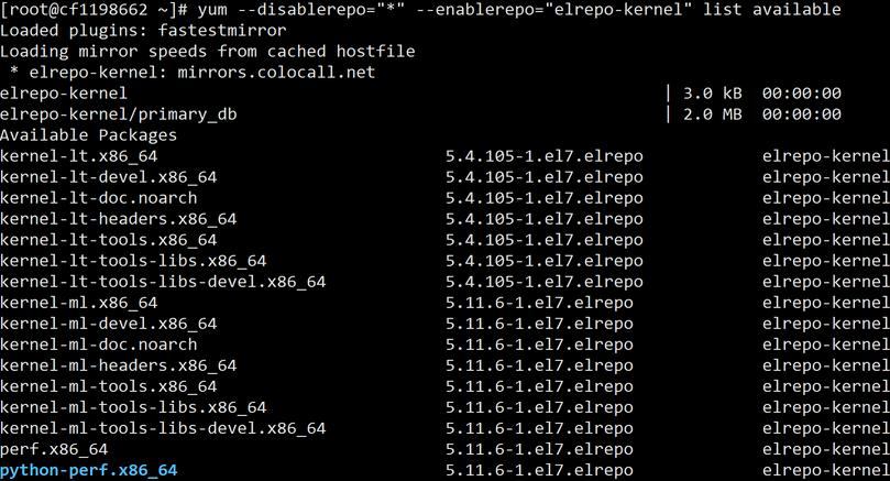 Просмотреть доступные версии ядра Linux Centos 7.